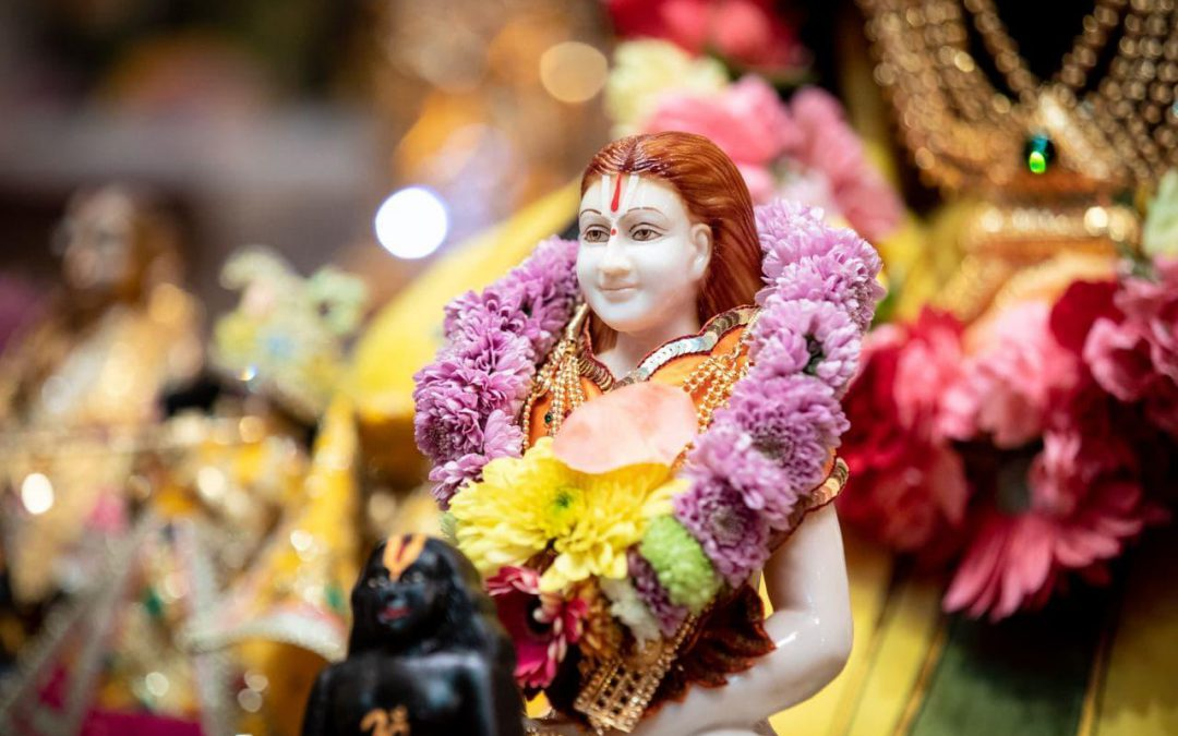 Journée de Babaji Day