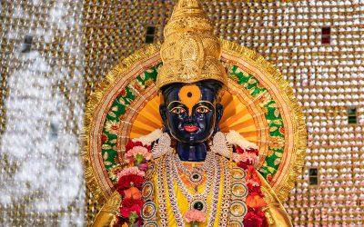 Panduranga – Le Seigneur éternel